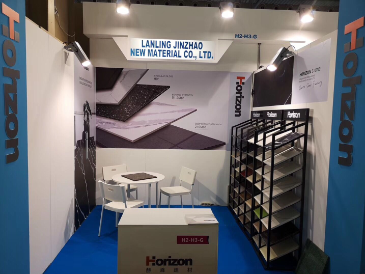 We are Waiting for you at Marmomacc 2019!