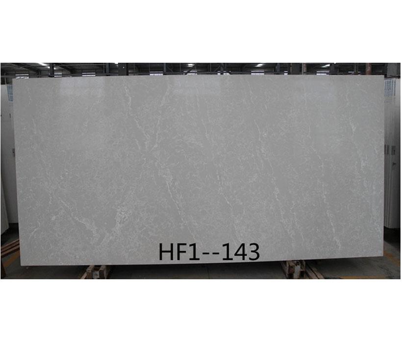 China Quartz Surfaces Wholesaler