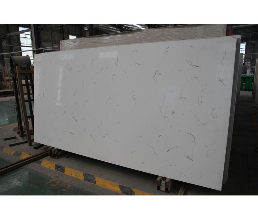 Supply Carrara White Quartz Stone